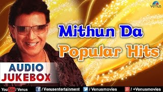 Mithun Da Popular Hits : Best Dancing Hits || Audio Jukebox