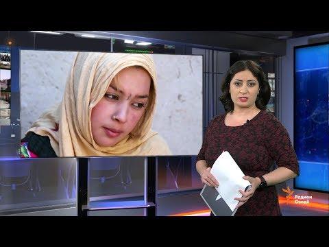 Ахбори Тоҷикистон ва ҷаҳон (15.10.2019)اخبار تاجیکستان .(HD)