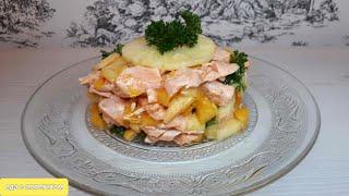 Салат из красной рыбы. Новогодний, первый по списку!