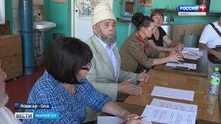 В Йошкар-Оле подвели итоги обучения специалистов в сфере национальных и религиозных отношений