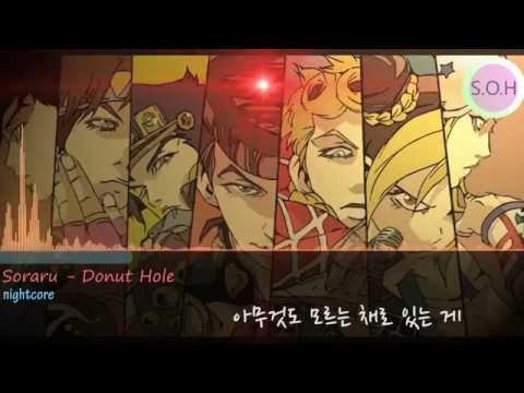 [nightcore][우타이테] 리부