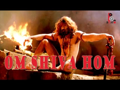 Om Shiva Hom Full Song | Naan Kadavul Movie  Original Video Song