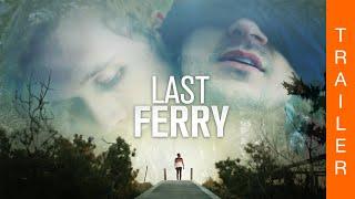 LAST FERRY - Offizieller deutscher Trailer