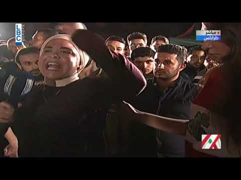 امرأة فقدت والدتها تتطلق صرخة من طرابلس وتتهم الدولة بقتل والدتها
