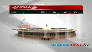 Election Survey 2014 :Asianet News C Fore Survey Result:Ernakulam അഭിപ്രായ സര്‍വ്വേ