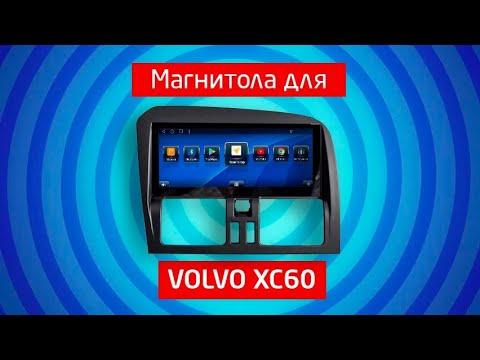 Магнитола IQ NAVI на Андроиде для Volvo XC60