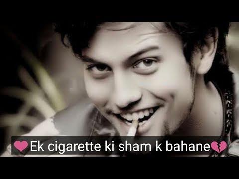 💖Ek Cigarette Ki Sham Ka Bahane☹️|Sad Shayari Yu To Me Shayar Hu|💔Heart Touching Sad Shayari|
