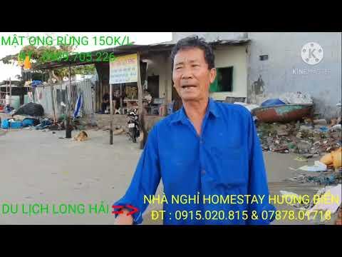 DU LỊCH LONG HẢI (Giới thiệu về nhà nghỉ Homestay Hương Biển) và bãi biển Long Hải