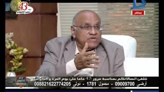 صباح دريم   الكاتب يوسف القعيد: إطلاق تعبير «العسكر» على القوات المسلحة جريمة