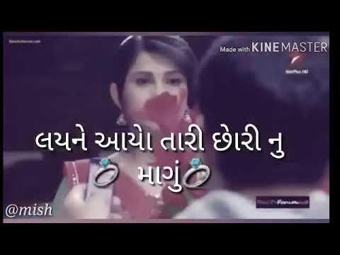 Moni Ja Hahra Moni Ja Hahu Lai Ne Ayo Tari Chhori Nu Maagu || Best Whatsapp Status