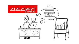 Выгодная франшиза от  мебельной фабрики Дедал сервис