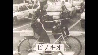 Pinocchio  - Japanese Title 1997 (hARDcORE pUNk JaP)