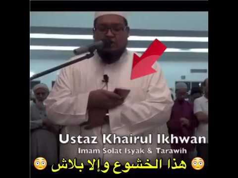 Astagfirullah hal azim imam main gadged saat shalat