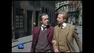 Шерлок Холмс. По выходным