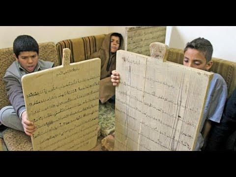اللوح الخشبي.. طريقة تقليدية لتحفيظ القرآن الكريم في ليبيا