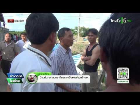 หนุ่มป่วยจิตคลั่งฟันเด็กดับ 5 | 28-09-58 | เช้าข่าวชัดโซเชียล | ThairathTV