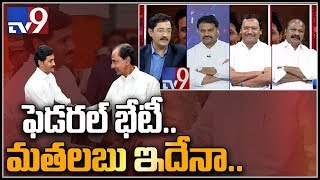 YCP to join Telangana CM KCR's Federal Front? || Election Watch - TV9