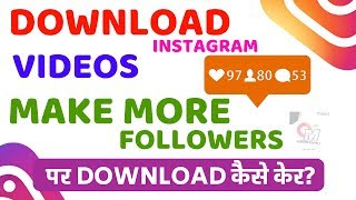 How to Create Instagram Channel | Upload Videos | Earn money from ads