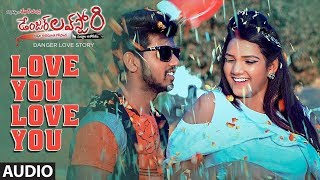 love-you-love-you-song-danger-love-story-telugu-movie-songs-khayyum-gaurav-adia