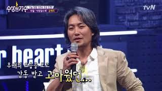 비와당신의 이야기 - 국카스텐 하현우& 부활4대보컬 김재희 콜라보편집
