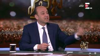 د. سامي عبد العزيز لـ كل يوم: انا ضد كلمة تجديد الخطاب الديني