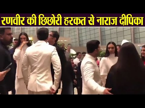 Deepika Padukone gets ANGRY on Ranveer Singh in front of media  FilmiBeat