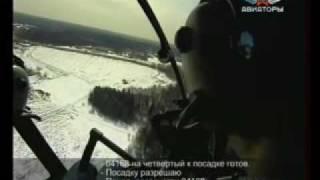 Авиаторы - Обучение пилотированию вертолёта Часть №5