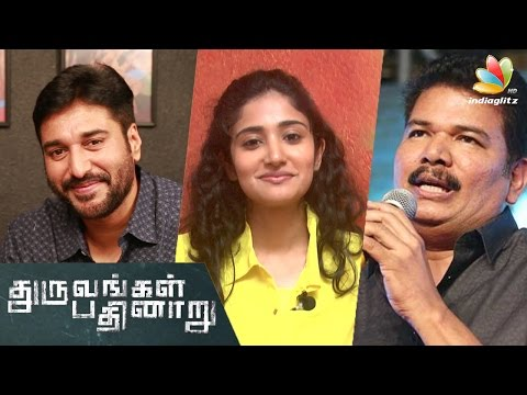 Director Shankar's suprise wishes for D - 16 Team | Dhuruvangal 16 Director and Rahman Interview
