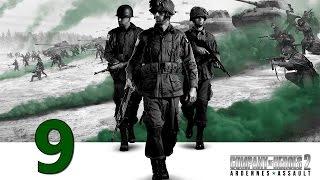 Прохождение Company of Heroes 2: Наступление в Арденнах #9 - Полное господство [Вьельсальм](, 2014-11-26T01:26:28.000Z)