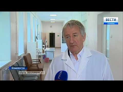 В Приморье преображаются медучреждения противотуберкулезной службы
