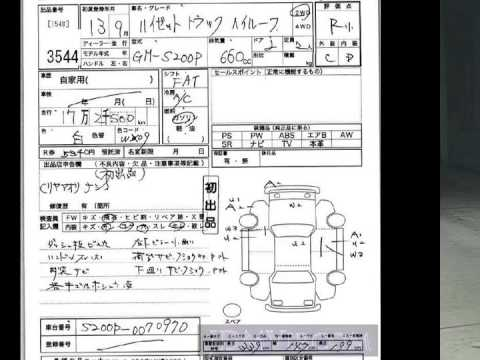 hqdefault 2001 daihatsu hijet van hr s200p youtube daihatsu hijet wiring diagram at edmiracle.co