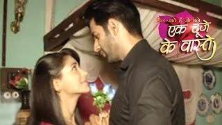 shravan to marry suman in ek duje ke vaaste   upcoming episode   tv prime time