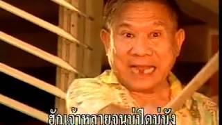 อยากเล่าให้เธอฟัง - สาธิต ทองจันทร์ [Official MV&Karaoke]