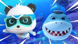 Đội siêu cứu hộ BabyBus & Cảnh sát trưởng cá mập | Hoạt hình thiếu nhi| hoạt hình Panda | BabyBus