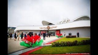 XIX Всемирный конгресс русской прессы Выступление Президента Республики Беларусь А Г Лукашенко