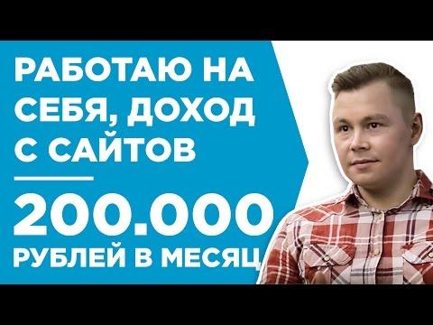 Интернет в Петрозаводске и Карелии — компьютерная сеть