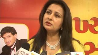 Bindaas Bollywood - Poonam Dhillom Attends A Book Launch - Latest Bollywood News