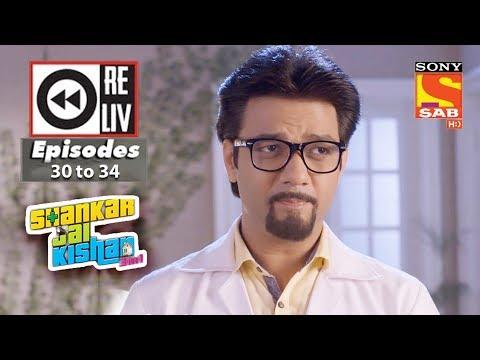Weekly Reliv   Shankar Jai Kishan 3 in 1   18th September to 22nd September 2017   Episode 30 to 34