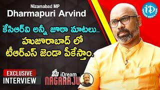 Nizamabad MP Dharmapuri Aravind Exclusive Interview || మీ iDream Nagaraju #590 | iDream News