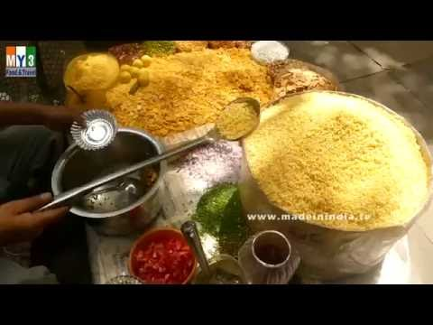MIX CHAT |  Famous Street Food From All Top Indian Cities