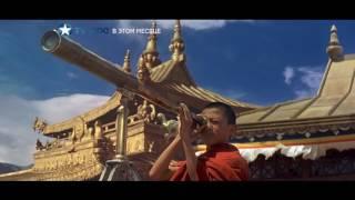 Семь лет в Тибете - промо фильма на TV1000