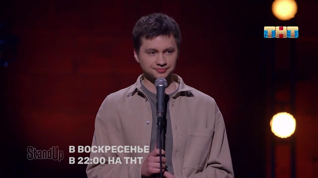 Алексей Шамутило про возраст, честность и налог на бездетность
