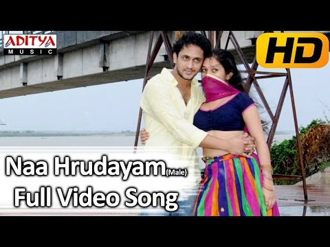 Oka Criminal Premakatha || Naa Hrudayam Pagilina (Male) Video Song Manoj Nandam, Anil Kalyan