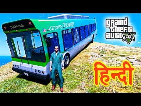GTA 5 - Trevor The BUS Wala thumbnail