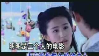 一直很安静 (阿桑) ~ 仙劍奇俠傳 Chinese Paladin