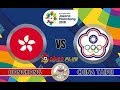 Video Gol Pertandingan Hongkong U-23 vs China Taipei U-23