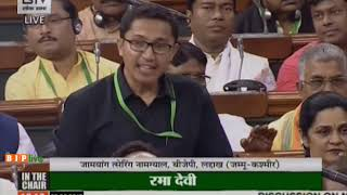 Shri Jamyang Tsering Namgyal's speech on Motion of Thanks on the President's Address in Lok Sabha