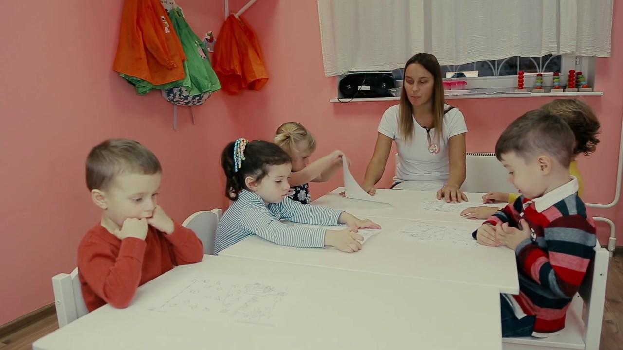 Занятие для детей 3-4 лет №2 | Онлайн детский клуб «Лас ...
