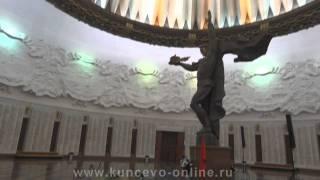 Центральный музей Великой Отечественной войны1941-1945г.