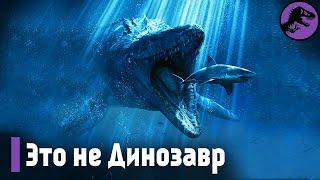 ДИНОЗАВРЫ, КОТОРЫЕ НЕ БЫЛИ ДИНОЗАВРАМИ. Животные, которых по ошибке называют динозаврами